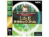 丸形スリム蛍光灯 「LifeEホタルックスリム」(34形・昼白色) FHC34EN-LE-SHG