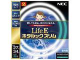 丸形スリム蛍光灯 「LifeEホタルックスリム」(27形+34形 2本入・昼光色) FHC86ED-LE-SHG