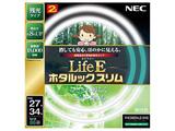 丸形スリム蛍光灯 「LifeEホタルックスリム」(27形+34形 2本入・昼白色) FHC86EN-LE-SHG