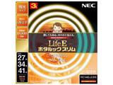 丸形スリム蛍光灯「LifeEホタルックスリム」(27形+34形+41形 3本入り・電球色) FHC144EL-LE-SHG
