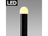 【防雨型】 LEDガーデンライト(ショートポール) XG-LE26102L