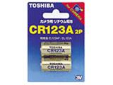 【カメラ用リチウム電池】 CR123AG 2P(2個)