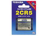 【カメラ用リチウム電池】 2CR5G(1個)