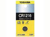 【コイン形リチウム電池】 CR-1216EC(1個入り)