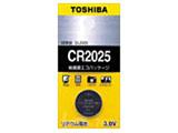 【コイン形リチウム電池】 CR2025EC(1個)