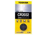 【コイン形リチウム電池】 CR2032EC(1個)