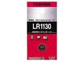 東芝LR1130EC(アルカリボタン電池/1個入り)