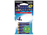 【単4形】アルカリ乾電池「IMPULSE」(4本入り・エコパッケージ) LR03H 4EC