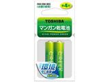 【単4形】2本 マンガン乾電池 「キングパワークリーク」(2本入り) R03 EM 2EC