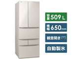 【基本設置料金セット】 冷蔵庫  サテンゴールド GR-S510FK-EC [6ドア /観音開きタイプ /509L] 【買い替え5000pt】