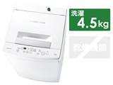 全自動洗濯機 ピュアホワイト AW-45M9-W [洗濯4.5kg /上開き]