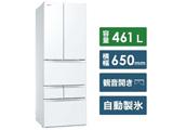 【基本設置料金セット】 冷蔵庫 VEGETA(ベジータ)FZシリーズ クリアグレインホワイト GR-T460FZ-UW [6ドア /観音開きタイプ /461L] 【買い替え10000pt】