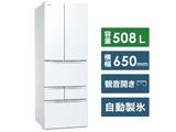 【基本設置料金セット】 冷蔵庫 VEGETA(ベジータ)FZシリーズ クリアグレインホワイト GR-T510FZ-UW [6ドア /観音開きタイプ /508L] 【買い替え10000pt】