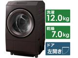 ドラム式洗濯乾燥機 ZABOON(ザブーン) ボルドーブラウン TW127XP1LT [洗濯12.0kg /乾燥7.0kg /ヒートポンプ乾燥 /左開き] 【買い替え20000pt】