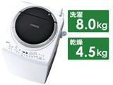 縦型洗濯乾燥機 ZABOON(ザブーン) グランホワイト AW-8VM1-W [洗濯8.0kg /乾燥4.5kg /ヒーター乾燥(排気タイプ) /上開き] 【買い替え5000pt】