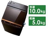 縦型洗濯乾燥機 ZABOON(ザブーン) グレインブラウン AW-10VH1-T [洗濯10.0kg /乾燥5.0kg /ヒーター乾燥(排気タイプ) /上開き] 【買い替え10000pt】