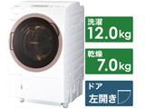 ドラム式洗濯乾燥機 ZABOON(ザブーン) グランホワイト TW127XH1LW [洗濯12.0kg /乾燥7.0kg /ヒートポンプ乾燥 /左開き] 【買い替え20000pt】