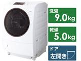 ドラム式洗濯乾燥機 ZABOON(ザブーン) グランホワイト TW95GM1LW [洗濯9.0kg /乾燥5.0kg /ヒーター乾燥(水冷・除湿タイプ) /左開き]