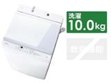 AW-10M7-W 全自動洗濯機 ピュアホワイト [上開き]