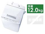全自動洗濯機 AW-12XD8(W) グランホワイト
