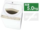 【10/下旬発売予定】 全自動洗濯機 AW-5G8(W) グランホワイト [洗濯5.0kg /上開き]