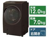 ドラム式洗濯乾燥機 洗濯12kg/乾燥7kg TW-127X8R(T) グレインブラウン 【買い替え20000pt】