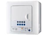 ED-45C-W(ピュアホワイト) 衣類乾燥機<容量:4.5kg>