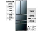 【基本設置料金セット】 GR-R510FZ-XK 冷蔵庫 クリアミラー [6ドア /観音開きタイプ /508L]