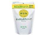 無添加ボディソープ 白いせっけん つめかえ用 (350ml)