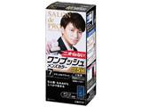 【サロンドプロ】 ワンプッシュメンズ 7ナチュラルブラック