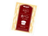KBC-MX10-W ホワイト タイガーホームベーカリー専用食パンミックス(1斤用×5袋入)