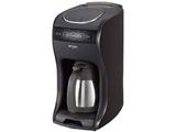 【在庫限り】 コーヒーメーカー 「カフェバリエ・真空ステンレスサーバータイプ」 ACT-B040-TS ローストブラウン