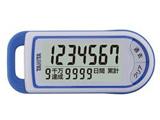 FB-732-BL (ブルー) 億歩計