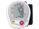 〔展示品〕血圧計 BP-E12WH ホワイト [手首式]