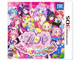 【在庫限り】 プリパラ めざせ! アイドルグランプリNo1! 【3DSゲームソフト】