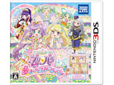 【在庫限り】 アイドルタイムプリパラ 夢オールスターライブ! 通常版 【3DSゲームソフト】