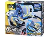 ギガストリーム GS-05 トルネードコースセット