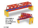 プラレール J-04 大きな鉄橋
