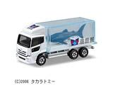 トミカシリーズ No.069 水族館トラック サメ(サック箱)