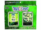 【単品販売】ウィクロスTCG 構築済みデッキ WXD-04 グリーン ワナ (WIXOSS)