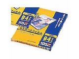 100ミクロンラミネーター専用フィルム (B4サイズ 100枚) LZ-B4100