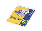 100ミクロンラミネーター専用フィルム (B4サイズ 20枚) LZ-B420