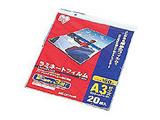 150ミクロンラミネーター専用フィルム (A3サイズ 20枚) LZ-15A320
