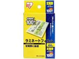 100ミクロンラミネーター専用フィルム(定期券サイズ・100枚) LZ-TE100