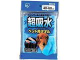 超吸水ペット用タオル ブルー CKTM