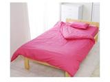 カラー掛ふとんカバー セミダブルサイズ(綿100%/170×210cm/ピンク)