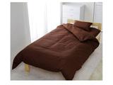 カラー敷ふとんカバー シングルサイズ(綿100%/105×215cm/ブラウン)