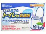 【在庫限り】 介護用トイレの処理剤30包