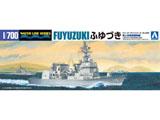 1/700 海上自衛隊 護衛艦DD-118 ふゆづき