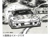 1/24 頭文字D No.08 高橋啓介 FD3S RX-7 プロジェクトD仕様